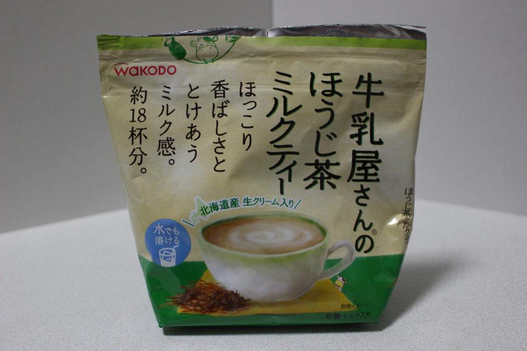 牛乳屋さんのほうじ茶ミルクティー