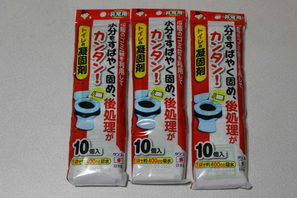 トイレの凝固剤10個入が3つ