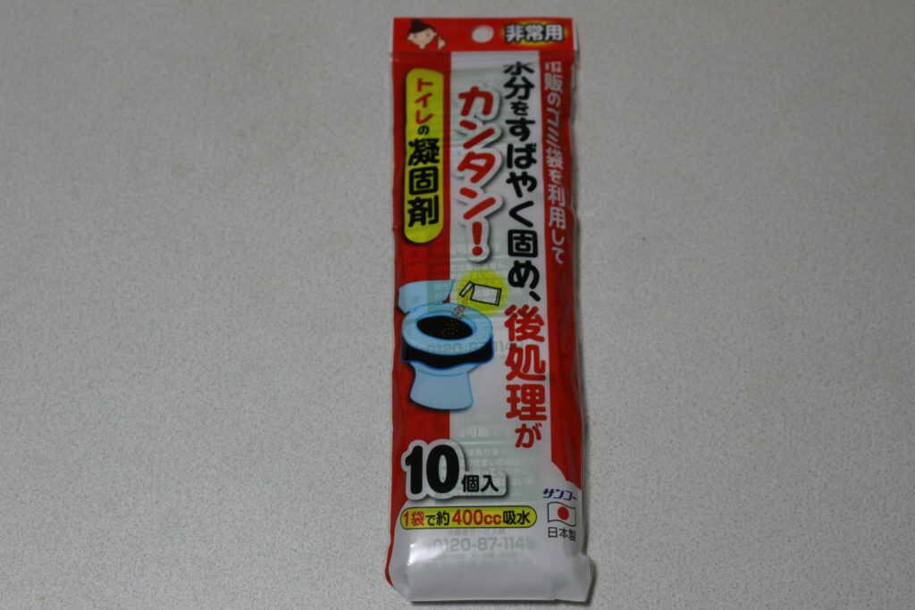 非常用トイレ凝固剤