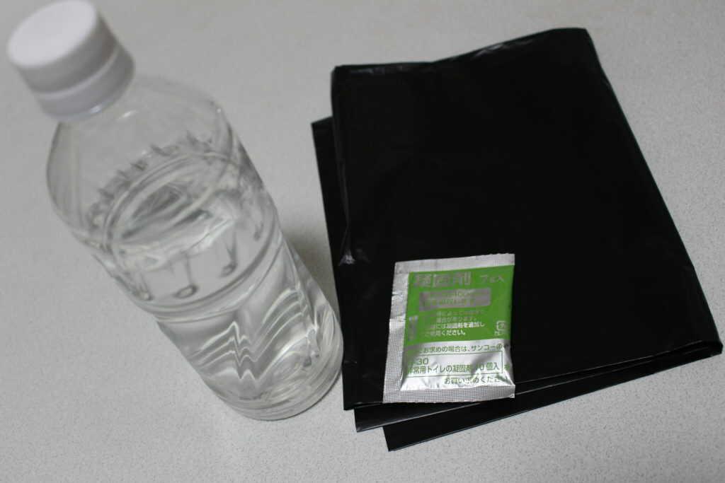 ペットボトルに入った水とゴミ袋と凝固剤