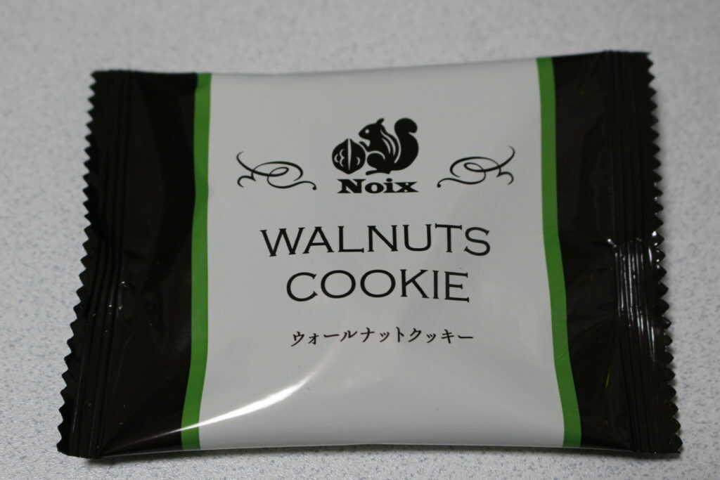 個包装のウォールナットクッキー