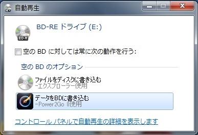 パソコンのダイアログ表示