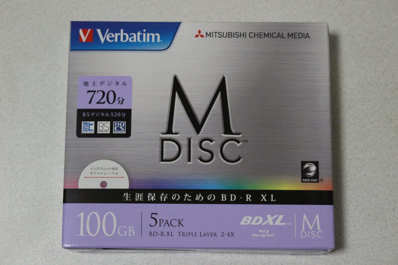三菱ケミカルメディアのM-DISC