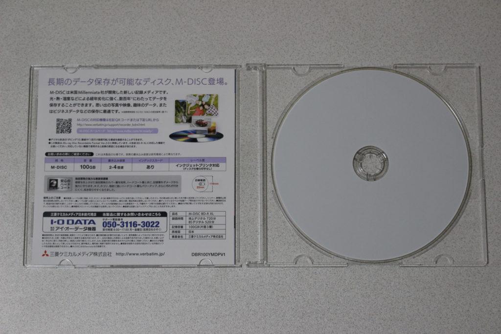 説明の紙とディスク