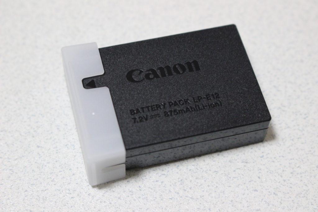 キャップ付きのバッテリー