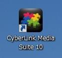 「CyberLink Media Suite 10」のアイコン