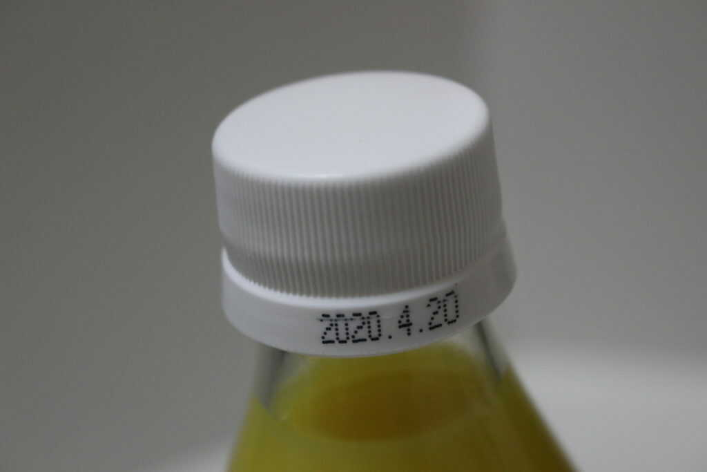 キャップには2020.4.20の印字