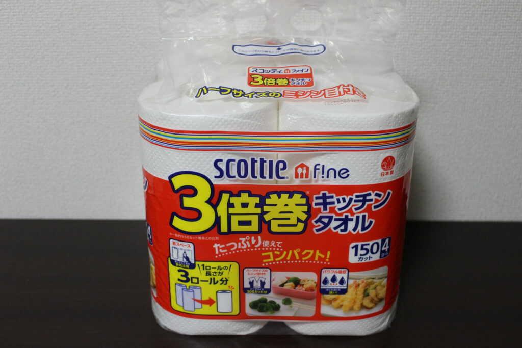 スコッティファインの3倍巻きキッチンタオル