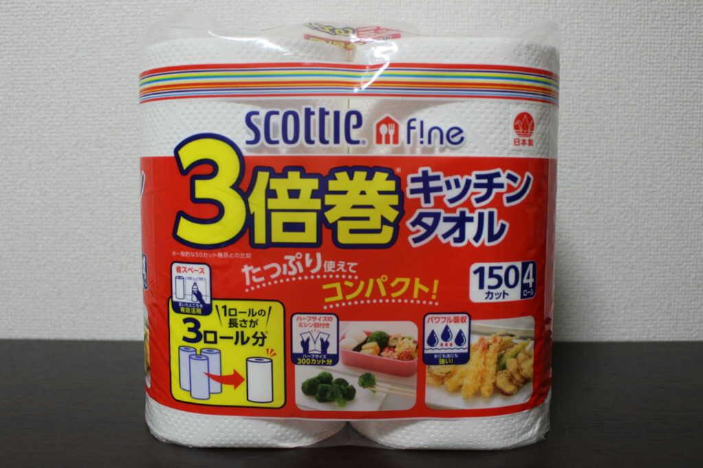 スコッティ3倍巻きキッチンペーパー