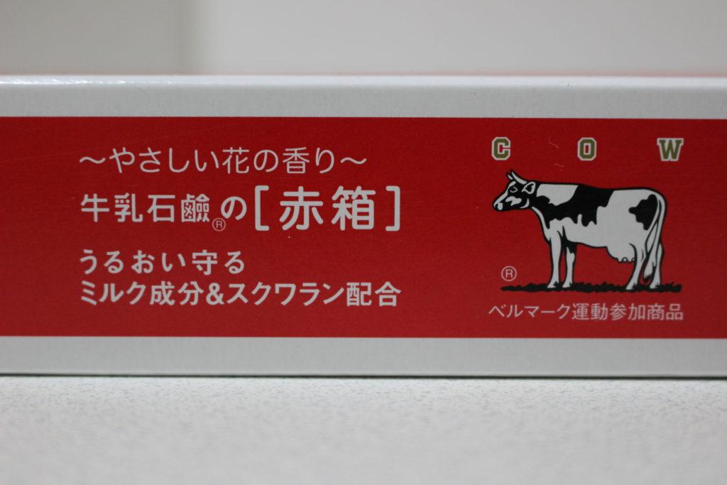 うるおい守るミルク成分&スクワラン配合