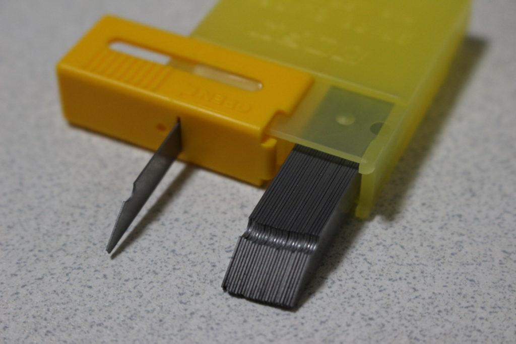 スライド式の替刃ケース