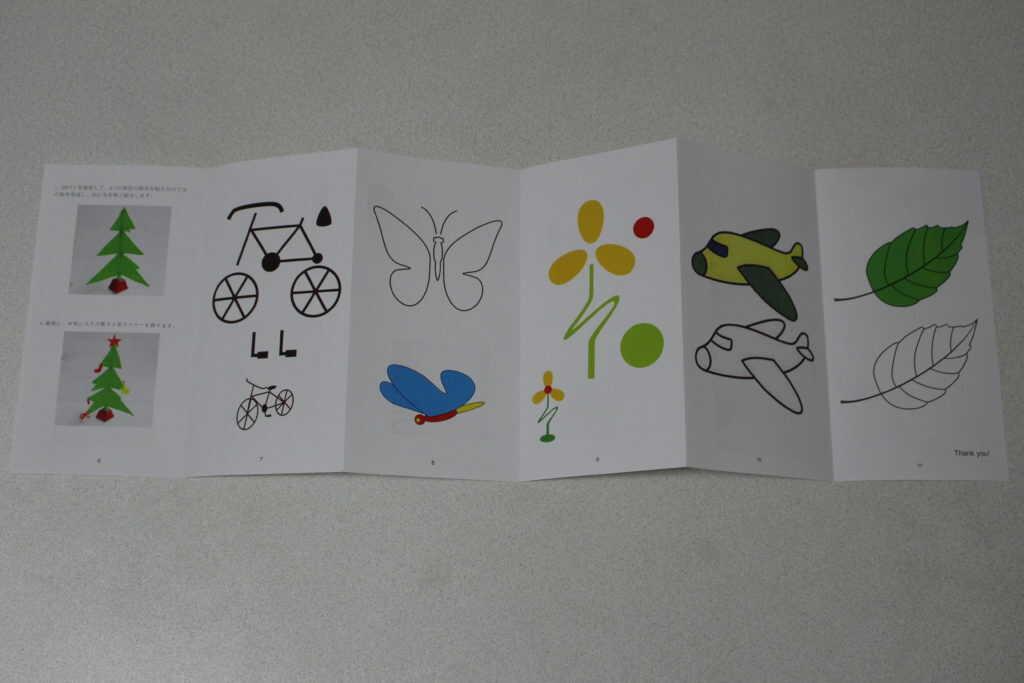 自転車、蝶々、飛行機、葉っぱなど、練習用の下絵