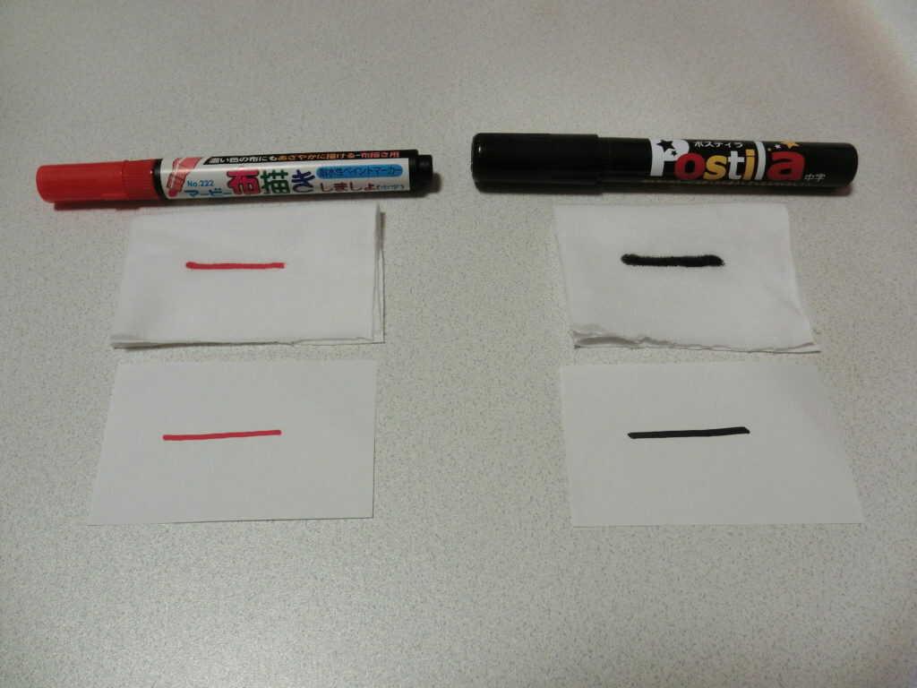 ペンと布と紙が2セット