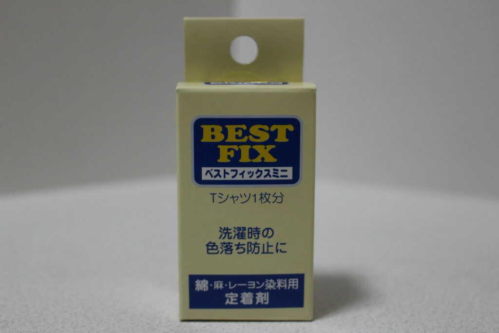 定着剤ベストフィックスの使い方3ステップ