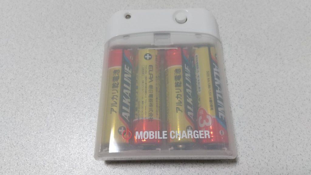 充電器に乾電池が4本セットがされている