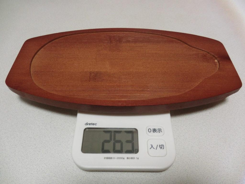 重量約263g