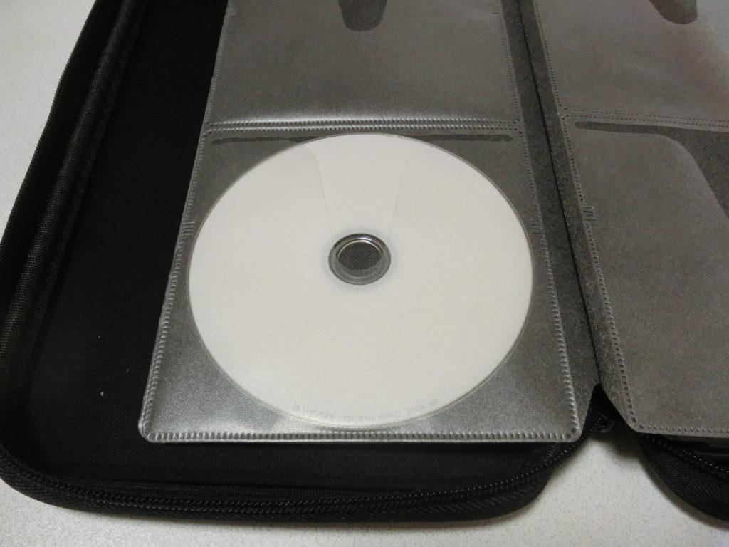袋に入れられたディスク