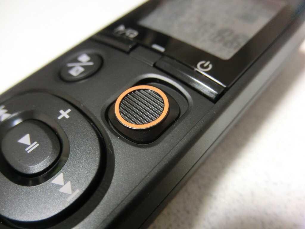 録音開始ボタン