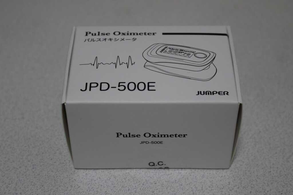 パルスオキシメーターの外箱